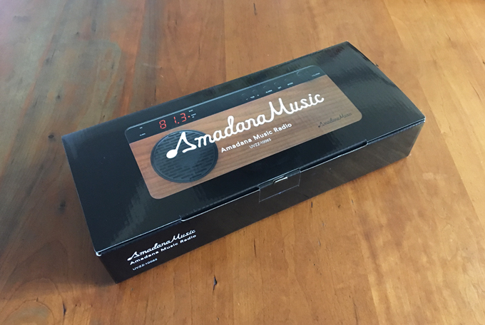 Amadana Music Radio パッケージ