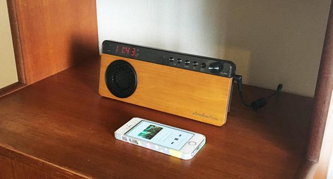 Amadana Music Radio & iPhone SE