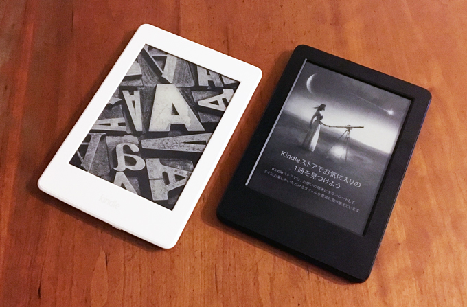 Kindle Paperwhite & Kindle