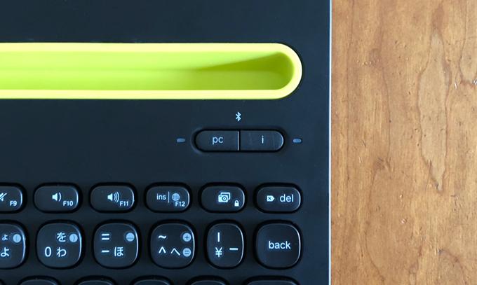 ロジクール Bluetooth マルチデバイス キーボード K480 接続ボタン