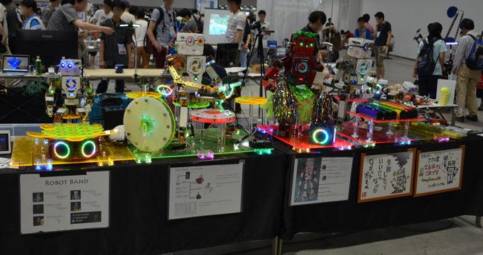 音楽研究所 ロボットバンド
