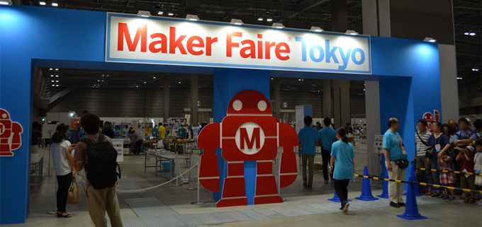 Maker Faire Tokyo 2017 Opening