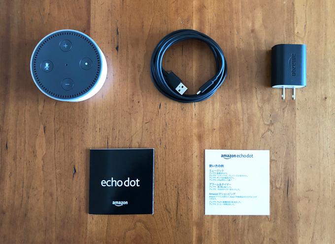 Amazon Echo Dot 本体 付属品