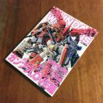 GUNDAM WEAPONS ガンダムウェポンズ ガンプラLOVE編